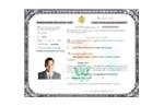 Replace U.S. Citizenship Certificate